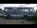 Парень со штрафстоянки купил старый автобус ПАЗ и переделал его в дом
