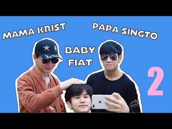 Cute (and funny) moments of Papa Singto, mama Krist and they son Fiat (pt.2)