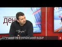 Євробачення-2019: дует Anna-Maria та втручання РФ в український відбір | О. Голобуцький | ІнфоДень