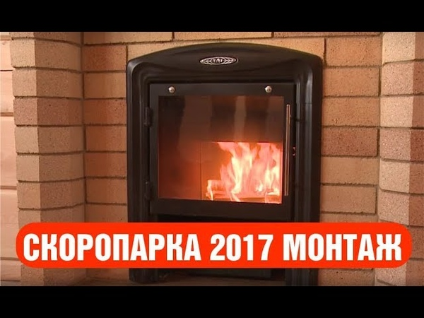 Монтаж банной печи Скоропарка 2017 TMF зимой в Сибири