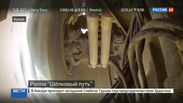 Новости на Россия 24 • Очередной этап ралли-рейда Шелковый путь отменен из-за погоды