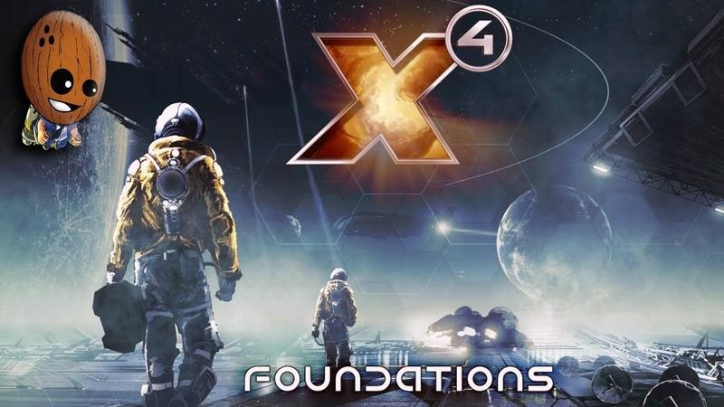 X4 Foundations 8➤Прибыльная станция Чертежи через ЭМП бомбы Промышленный шпионаж и диверсии
