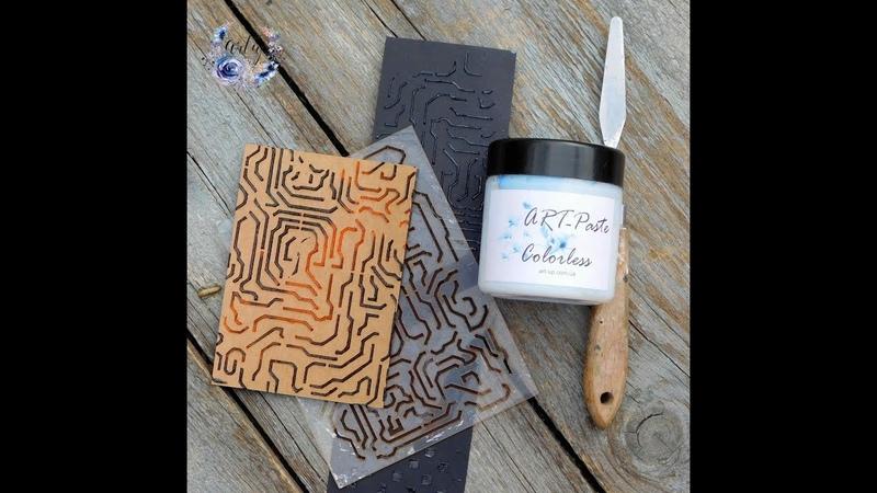 Прозрачная текстурная паста от ТМ Art Up для скрапбукинга.