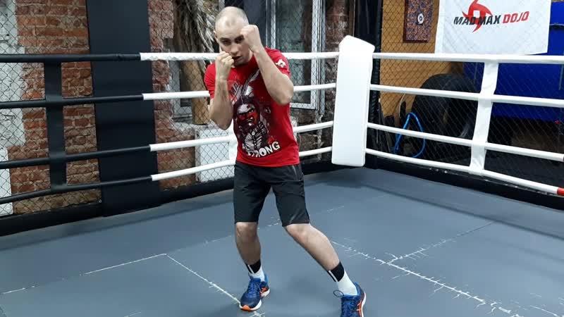 Дмитрий Наумов. Школа бокса с нуля!