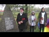 Открытие мемориальной доски в честь ополченцев-балтийцев