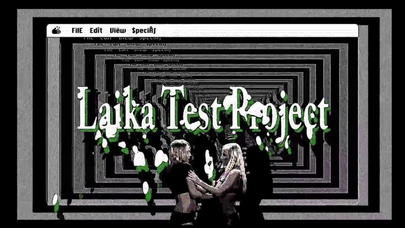 Amish Boy Laika Test Project Official Music Video 4 3