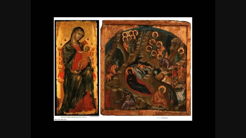 Byzantine Museum Benaki Museum Athens collections Icons