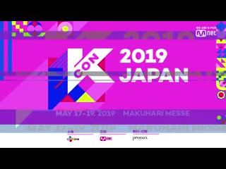 190318 kcon in japan 1st line-up