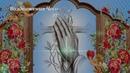 Привітання з Воздвиженням Чесного Хреста Господнього, свято Чесного Хреста
