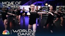 World of Dance 2018 - The Rock Company: Move of the Week, The Cut (Digital Exclusive)