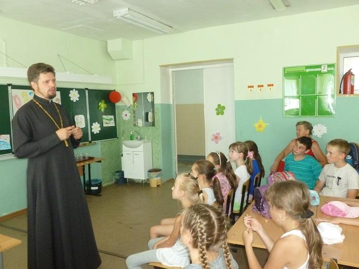 Беседа в лагере дневного пребывания городской школы №9, посвященная Дню семьи, любви и верност