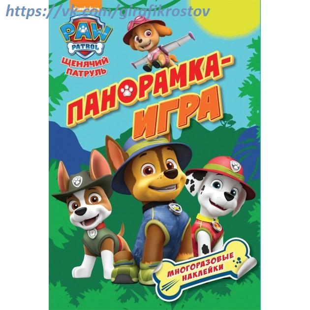 Лариса Бабина | Ростов