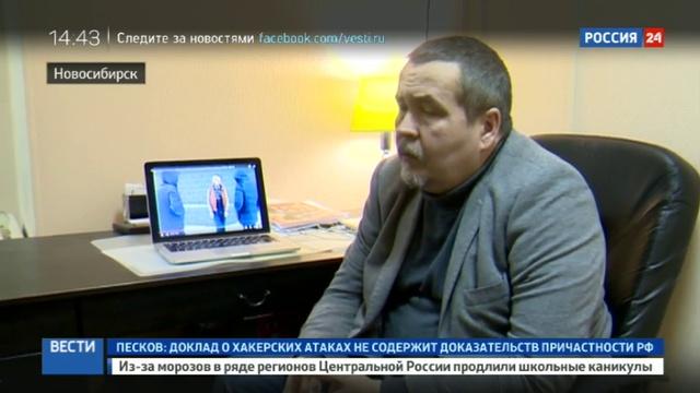 Новости на Россия 24 В Новосибирске подростки избили сверстника и отрезали ему челку