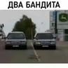 "Mercedes-Benz Mafia 7 ♠️ on Instagram ""W140 😈 . ➖хулиган дрифт drive2 тюнинг авто тачка тачки мощь машины гонки автомобиль автотюнинг ..."
