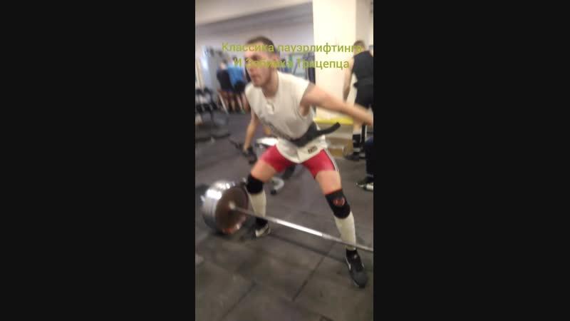Тренеровка (Видео урок 2) - Забивка Трицепца