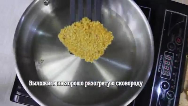 Как приготовить домашние куриные наггетсы _ CookBook _ Рецепты _ ( 360 X 640 ).mp4