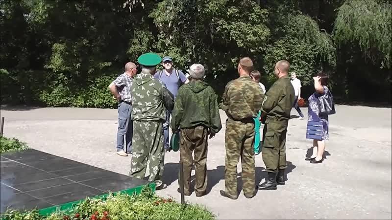 Пенза встреча с пограничниками Екатеринбурга