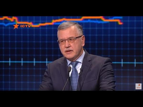 Анатолій Гриценко в програмі «Свобода Слова» на телеканалі ICTV (10.12.18)