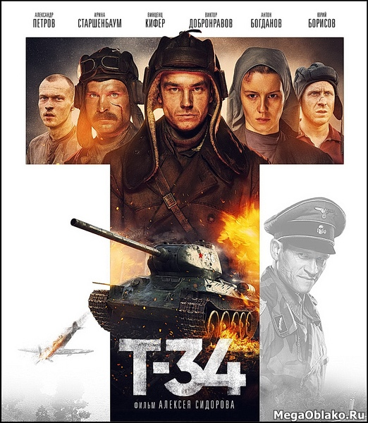 Т-34 (2018/WEB-DL/WEB-DLRip)