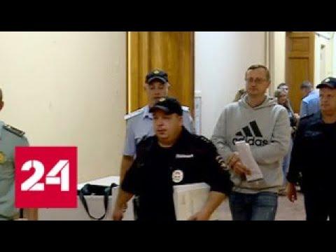 В Саратове таможенник арестован на два месяца за взятки - Россия 24 » Freewka.com - Смотреть онлайн в хорощем качестве