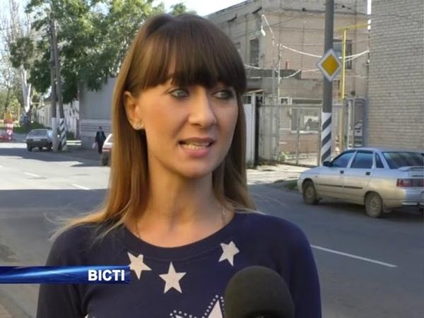 Новости Мелитополя 11 10 2018
