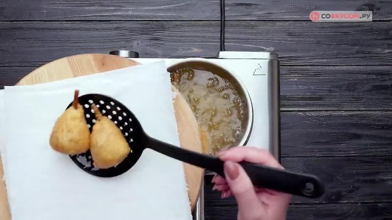 Как приготовить ножки из фарша