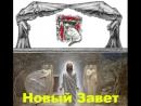На кресте Иисус осуществил искупление - Он же принёс одну жертву за грехи на все времена и воссел по правую руку от Бога.