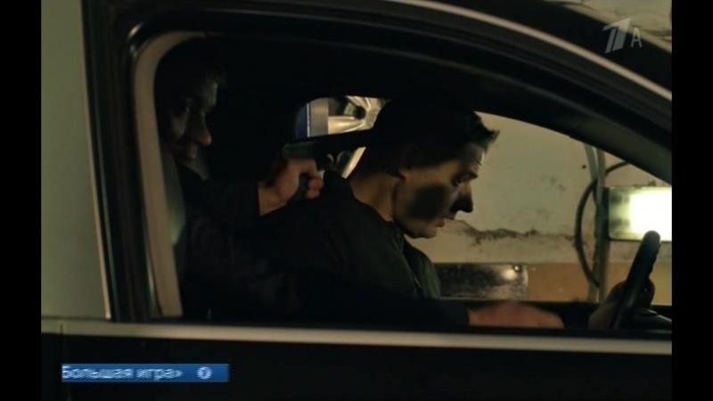Ищейка 3 сезон 11 серия