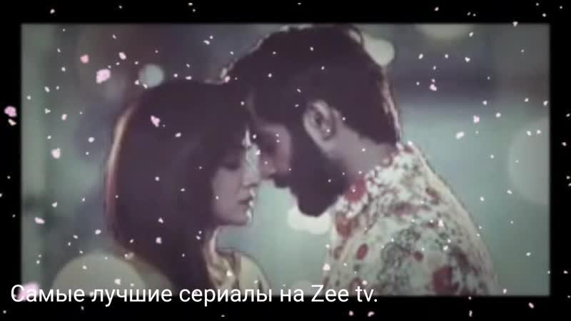 Самые лучшие сериалы на Zee tv.