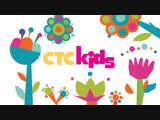 СТС Kids - канал для детей, с которыми занимаются