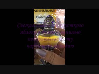 MUKHALLAT MUHJAH / МУХАЛЛАТ МУХЖАБ (35 МЛ) ДУХИ KHALIS PERFUMES