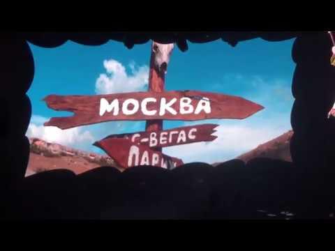 Пикник - Левитация - 1 отделение - Крокус Сити Холл, 3 ноября 2018, Москва