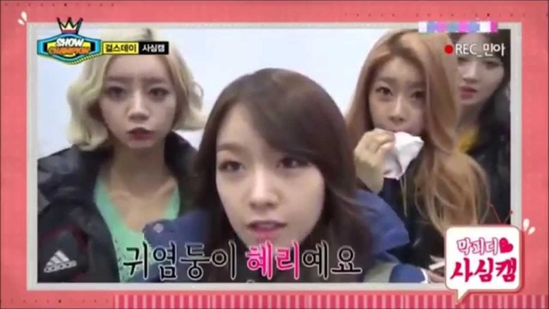 Girl's Day Funny Moments