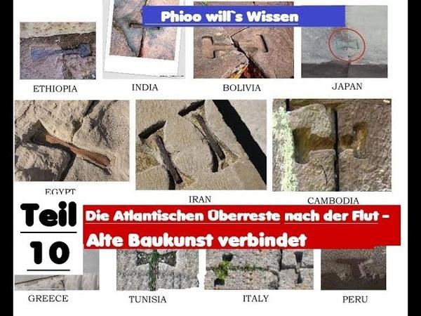 UNFASSBAR! Alte Baukunst verbindet die ganze Welt - Die Atlantischen Überreste Teil 10