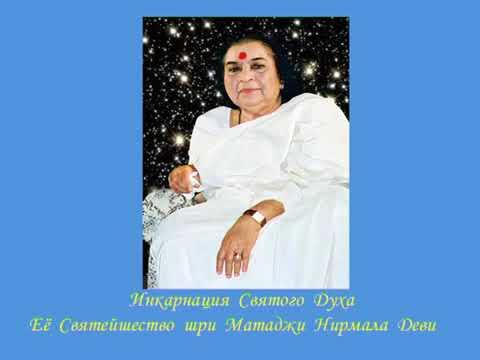 Радость Агии. Советы по семи чакрам. 30.12.1979