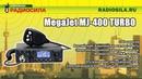 Обзор радиостанции MegaJet MJ-400 Turbo