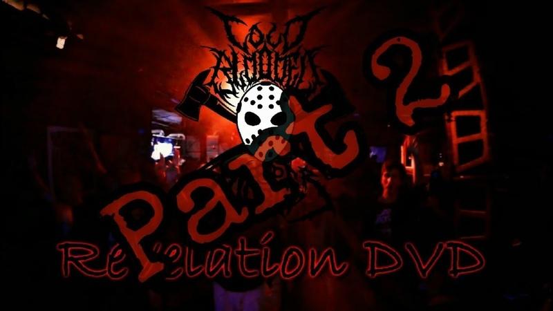C.B.M. - REVELATION DVD (PART2)