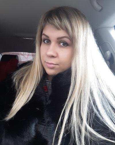 Ольга Пастаухина