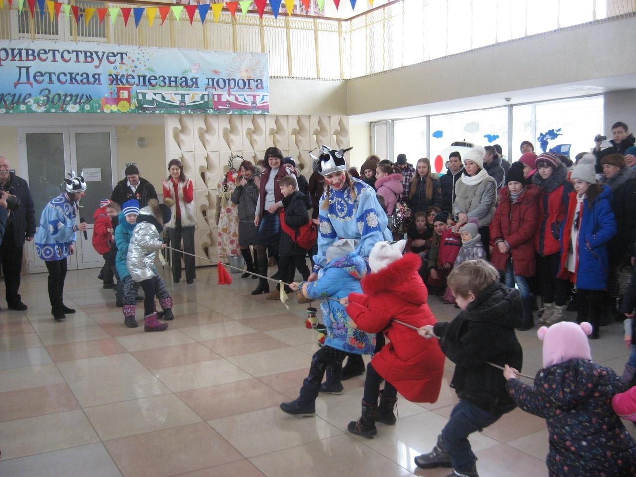 гуляй масленица, Донецкая республиканская библиотека для детей, Донецкая детская железная дорога, Донецкий республиканский эколого-натуралистический центр, праздник для детей