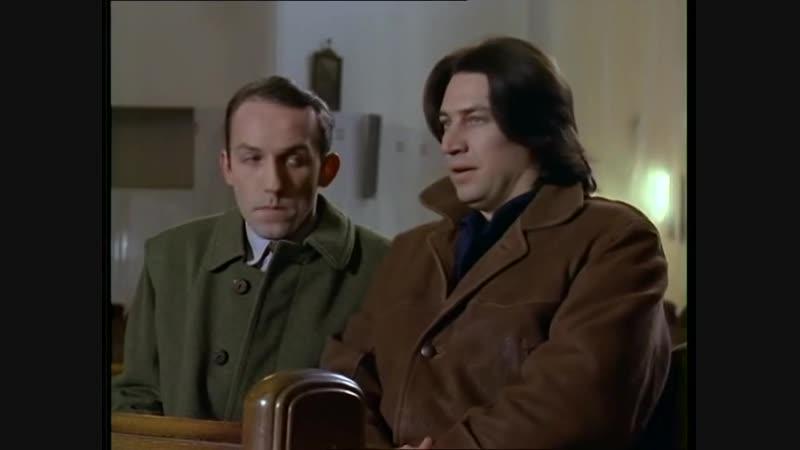 «Комиссар Рекс. Диагноз: убийство» (1994), реж. Детлеф Рёнфельдт