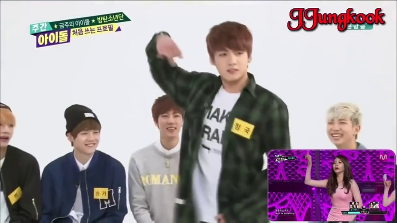BTS imitate girl group (SUPPER EXCITED) 1