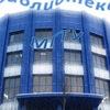 Biblioteka-Mgtu Murmanskaya