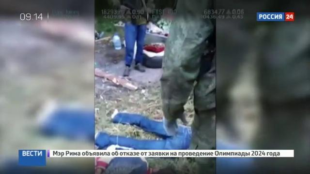 Новости на Россия 24 В Дагестане появится улица имени убитого боевиками полицейского