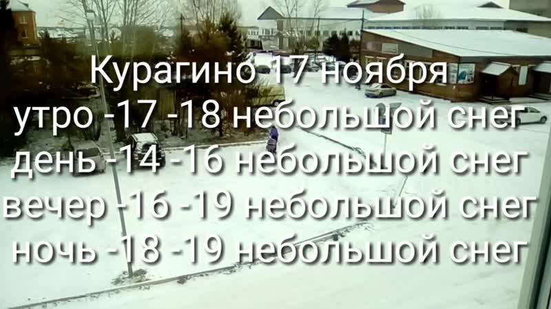 Без имени 1280x720 3,15Mbps 2018-11-15 14-41-39