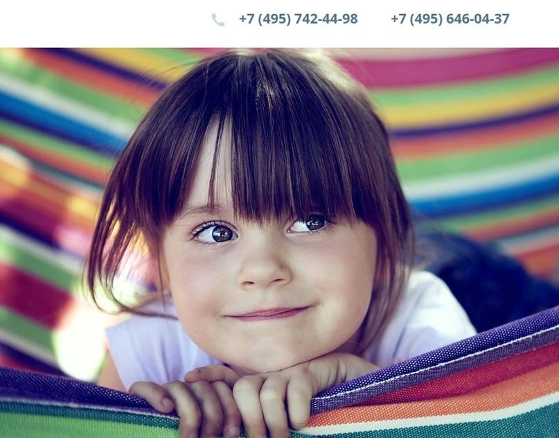 Лечение эпилепсии новый метод Краснодарский край