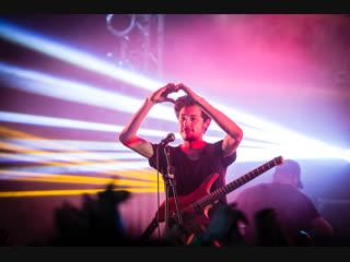 Plini - Cascade (Live) 07/11/2018