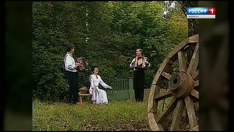 Гармонь ансамбль - Волжский районысо такмак-влак