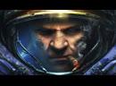 StarCraft 2 Стальные Терраны Опасные Зерги Мудрые Протоссы Бронзовый Герой Снова на Тропе Войны Классика