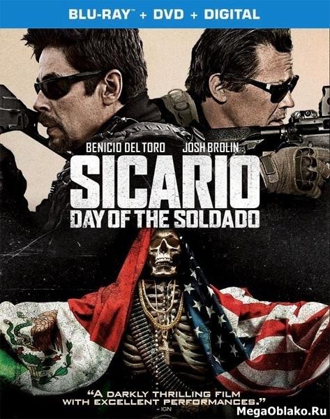 Убийца 2. Против всех / Sicario 2: Soldado (2018/BDRip/HDRip)