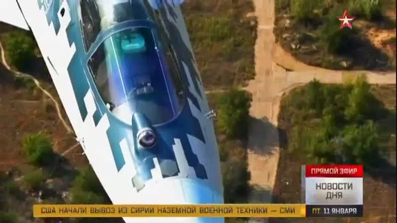 Кабины пилотов Ту-160 и Су-57 оснастят современным стелс-покрытием